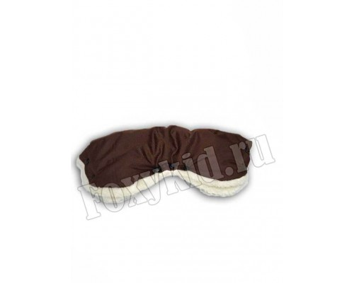 Муфта для рук Шоколад